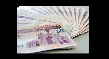 پرداخت ۱۵۰۰ هزار میلیارد یارانه پنهان/ راهکار اصلاح یارانه نقدی و بنزین