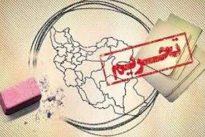 تغییر سیاست تحریمی آمریکا در پی شکست فشار حداکثری علیه ایران