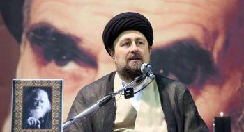 سیدحسن خمینی: بپذیریم که همه یکاندازه رأی داریم نه بیشتر